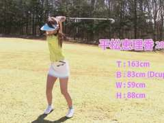 Women's Golf: Loser Gets Fucked (Uncensored JAV)