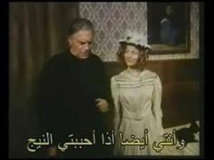 Arabe, Femelle