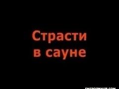 Russian Orgy1