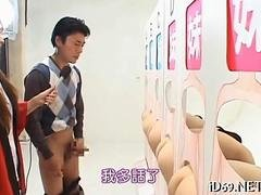 Nasty Japanese glory hole game show pussy fucking party